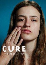 Постер Исцеление: Жизнь другой