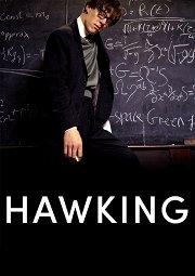 Постер Хокинг