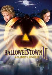 Постер Город Хеллоуин-2: Месть Калабара