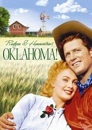 Постер Оклахома!