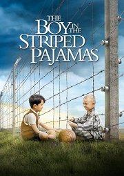 Постер Мальчик в полосатой пижаме