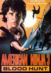 Постер Американский ниндзя-3: Кровавая охота