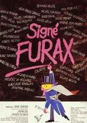 Постер Знак «Фуракс»
