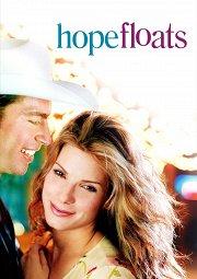 Постер Проблески надежды