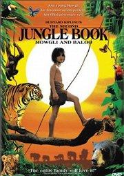 Постер Вторая Книга джунглей: Маугли и Балу