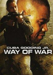 Постер Путь войны