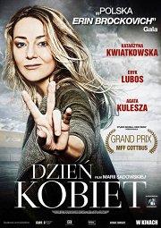Постер Женский день