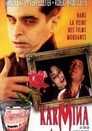 Постер Кармина