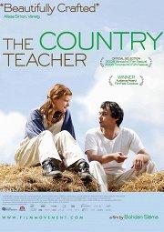 Постер Сельский учитель
