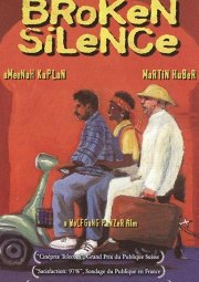 Постер Нарушить молчание