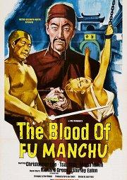 Постер Кровь Фу Манчу