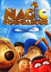 Постер Волшебное приключение