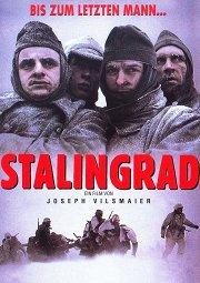 Постер Сталинград