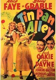 Постер Аллея Тин-Пэн