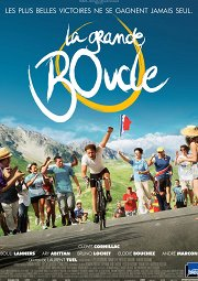 Постер Тур де Шанс