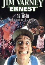 Постер Доктор Отто и тайна светящегося луча