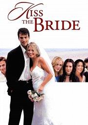 Постер Поцелуй невесту