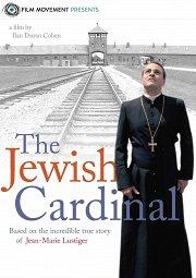 Постер Еврейский кардинал