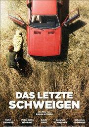 Постер Тишина