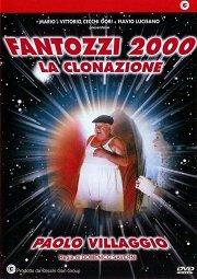 Постер Фантоцци-2000: Клонирование