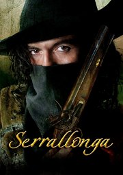 Постер Серальонга
