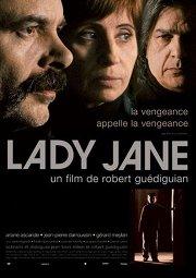 Постер Леди Джейн