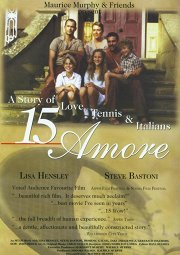 Постер 15 любовь