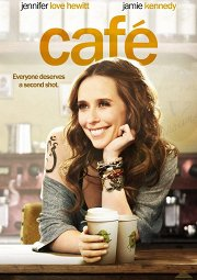 Постер Кафе