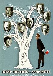 Постер Добрые сердца и короны