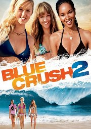 Постер Голубая волна-2