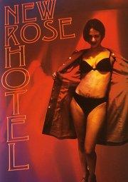 Постер Отель «Новая роза»