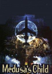Постер Операция «Медуза»