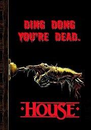 Постер Дом