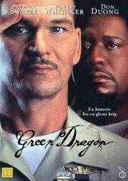 Постер Зеленый Дракон
