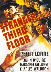 Постер Незнакомец на третьем этаже