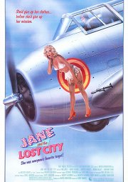 Постер Джейн и потерянный город