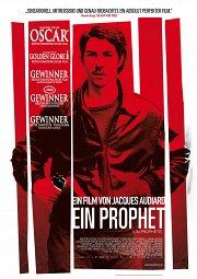 Постер Пророк