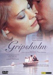 Постер Грипсхольм
