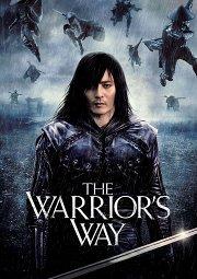 Постер Путь воина