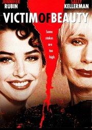 Постер Жертва красоты