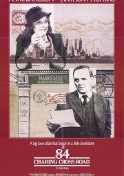 Постер Чаринг Кросс Роуд, 84