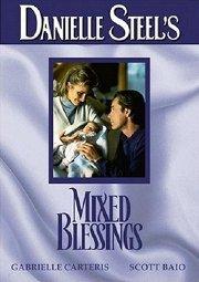 Постер Благословение