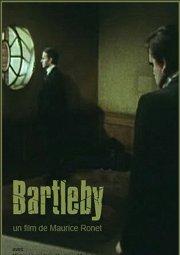 Постер Бартлби