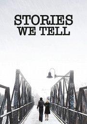 Постер Истории, которые мы рассказываем