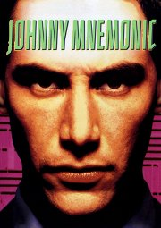 Постер Джонни Мнемоник