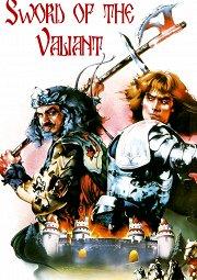 Постер Легенда о сэре Гавейне и Зеленом рыцаре