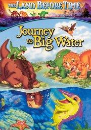 Постер Земля до начала времен-9: Путешествие к большой воде