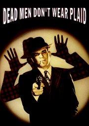 Постер Мертвецы не носят юбок