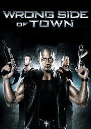 Постер Изнанка города