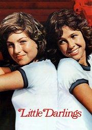 Постер Маленькие прелестницы
